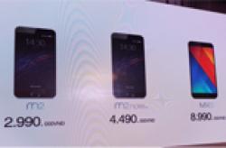 Meizu được phân phối chính thức tại thị trường Việt Nam